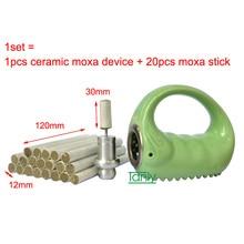 Оптовая и розничная новый тип керамическая прижигание устройства массаж + 20 шт. мокса палку (значение)