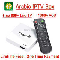 Free Lifetime Arabic IPTV Box Best Arabic Iptv Support 800 Arabic French Africa Arabic Android TV Box No Monthly Fee Vshare