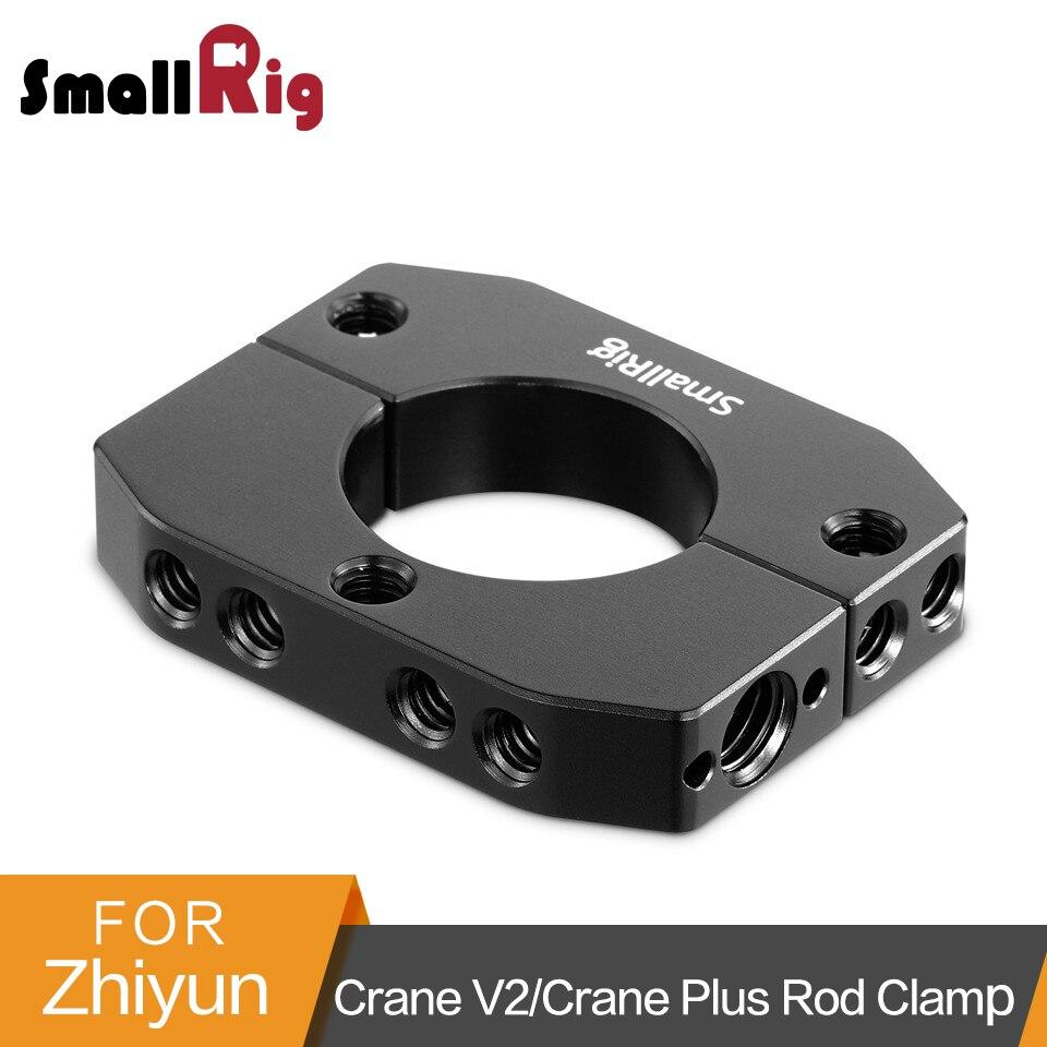 SmallRig Stabilizzazione Morsetto di Rod Per Zhiyun Gru V2/Gru/Plus/Gru M Asta Piastra di Fissaggio Per Montare Palmare cardano Stabilizzatore-2170