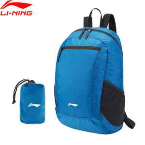 Li-Ning Unisex Water Repellent Backpacks Bag Foldable Travel 200D Nylon LiNing li ning Light Sports Hiking Bags ABSP378 BBB074