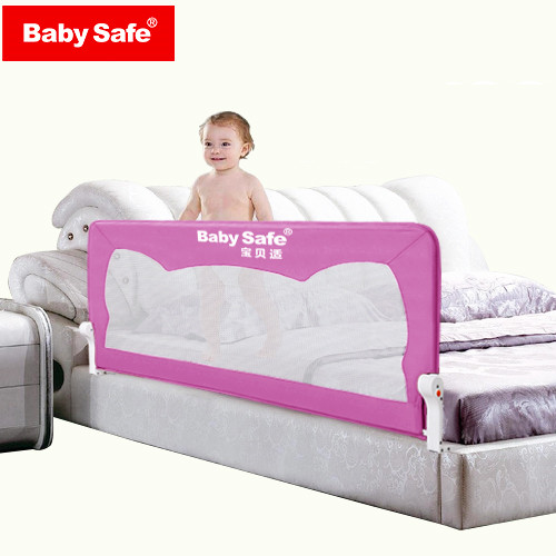 Babysafe Bed Rails Child Bed Fence Infant Bed Fence 1.8 Meters General Bed Rails Buffer-type
