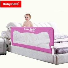 Babysafe cerca trilhos da cama cerca cama de criança cama infantil 1.8 metros cama geral trilhos-tipo de buffer