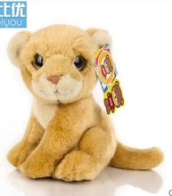 about 18cm lovely cartoon lion plush toy soft doll high quality baby toy birthday gift,Xmas gift c797