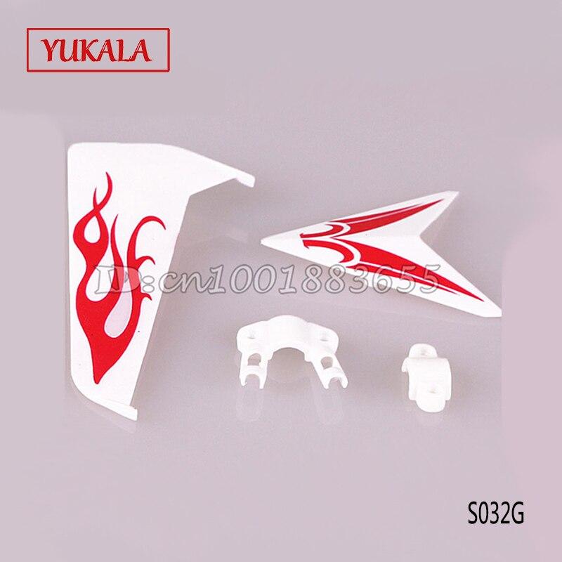 9e3964f30 SYMA S032G peças de reposição Da Cauda decoração lâminas S032G-08 para  S032G Rc de origem de fábrica