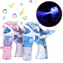 Новинка лета, пистолет для пузырей, милые детские игрушки для пузырей, машина для выдувания пузырей, игрушечная светящаяся игрушка, пушки для пузырей
