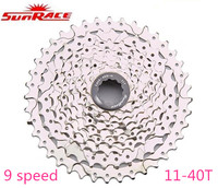 SunRace 9 Speed 11 40T 11 36 CSM990 Bicycle Freewheel Mountain Bicycle Cassette Tool MTB Flywheel Bike Parts 11 40T 9 speed