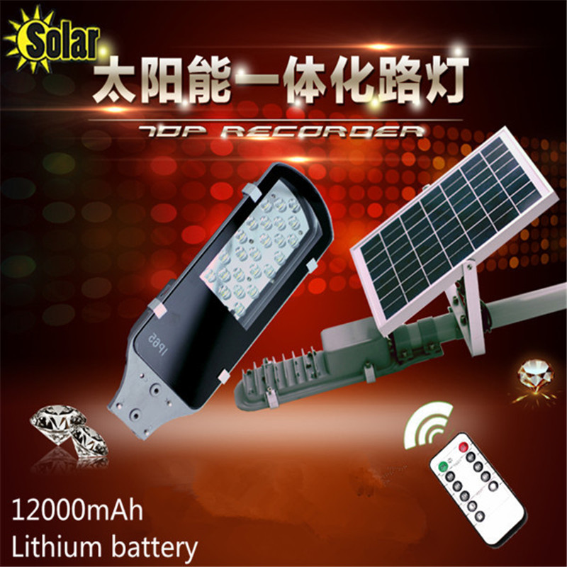 New Remote control 24 LED Solar Powered Panel LED Street Light Outdoor Path Wall Emergency Lamp Security Spot Light Luminaria new arrival ray control 18led 4000ma solar powered panel led street light solar sensor lighting outdoor path wall emergency lamp
