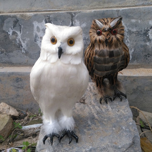 Image 1 - Owl Hunting Decoy Bird Deter Scarer Scarecrow Mice Pest Control Garden Yard Deterrent Repeller Traps Anti Bird