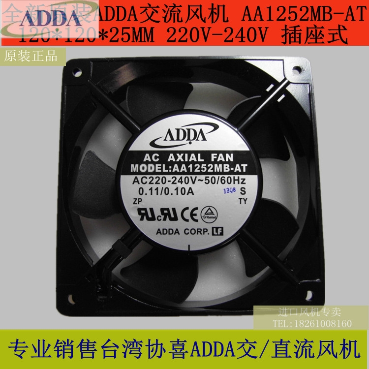 цены на cooling fan 220V 120mm AA1252MB-AT ADDA  120*120*25mm 12025 12CM AC fan axial fan outlet в интернет-магазинах