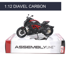 MAISTO DMH Diavel Carbon Motorcycle Model Kit 1:12 scale metal Assembly DIY Motorcycle Bike Model Kit Toy For Gift Collection ohs tamiya 14093 1 12 yoshimura hayabusa x1 scale assembly motorcycle model building kits g
