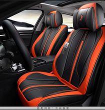 На свой вкус авто аксессуары пользовательские кожи Автокресло Чехлы для VW BORA MAGOTAN Жук PHAETON TOUAREG T-ROC полный окружающих