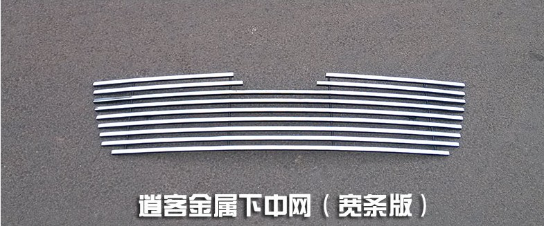 High quality stainless steel Front Grille Around Trim Racing Grills Trim For 2008-2013 Qashqai wide model abs chrome front grille around trim racing grills trim for 2013 hyundai santa fe ix45
