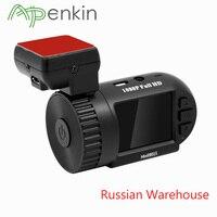 Arpenkin Mini 0801S Car Dash Cam 1080P 30fps H.264 WDR Low Voltage Protection Parking G sensor GPS Car DVR Video Registrar
