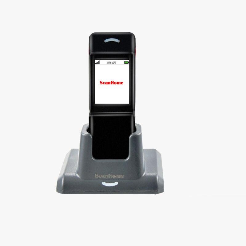 Portable de Poche Sans Fil 2D Scanner QR Code Lecteur Bluetooth 2D Barcode Scanner Scanner De Code Barre De Poche