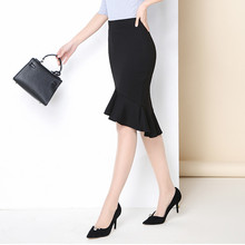 цены Womens Midi Skirt  Mermaid Side Buttons High Waist Work Office Business Casual Party Bodycon Pencil Skirt