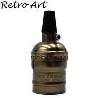Portalámparas de aluminio E27 Vintage, base de lámpara Edison antigua, Color bronce, enchufe de luz colgante/110V/220V