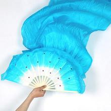 1.8m Hand Made Colorful Belly Dance Women Costume Bamboo Long Silk Fans Veil Silk Fan