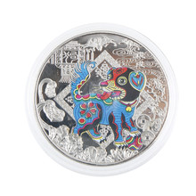 1PC 2018 Year of the Dog Silver Chinese Zodiac Anniversary Souvenir Coin Replica Business Lucky Character Tourism Gift