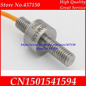 Image 2 - Tipo diminuto do parafuso do sensor da automatização da pilha de carga do sensor da pressão do transdutor da força de impulso da tração