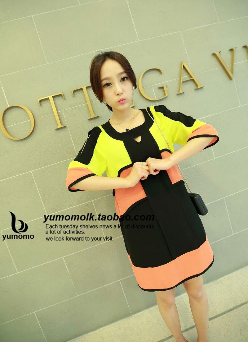 Momo strapless pocket color block chiffon shirt x3214 decoration
