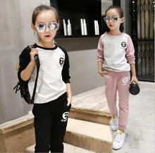 New Fall Children 's Clothing Girls Casual Sweater Wear Long Sleeve Sports Suits Two-piece Ropa De Nina Elastic Waist Pants Sets