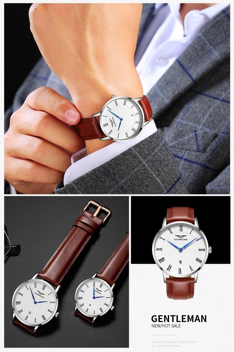 hardlex watch
