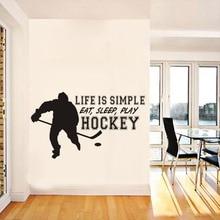 decoration murale hockey