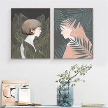 HAOCHU Modern Minimalist Quiet Girl Classical Childrens Bedroom Living Room Painting Mural Decorative Poster Wall Art