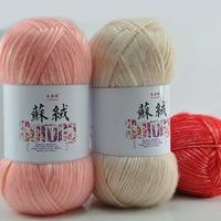 Hot 5 Balls Lot 500g Natural Soft Wool Cotton Yarn Thick Yarn DIY Hand Knitting Yarn