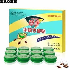 Image 1 - Простая и эффективная гелевая приманка для уничтожения тараканов, от тараканов, репеллент, борьба с вредителями, 12 шт./1 коробка