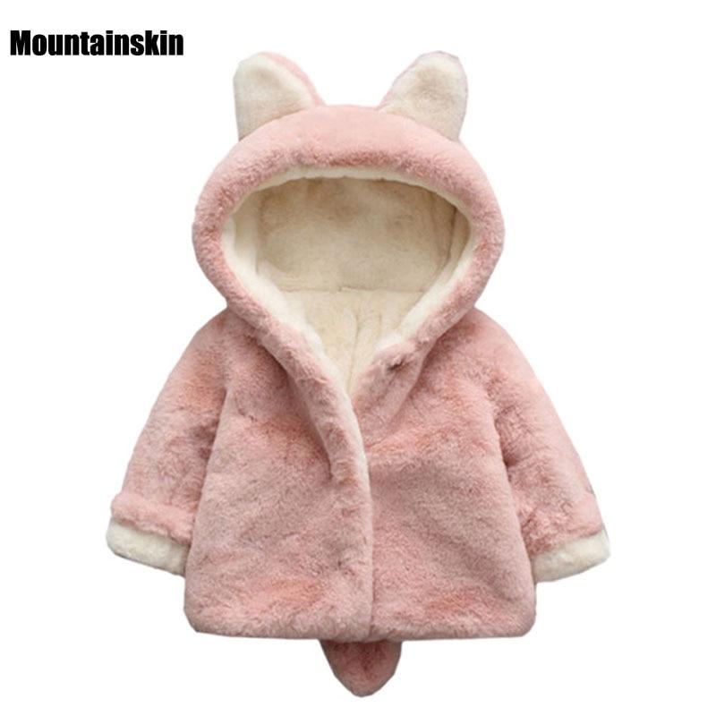 Baby Girl Wool Jacket