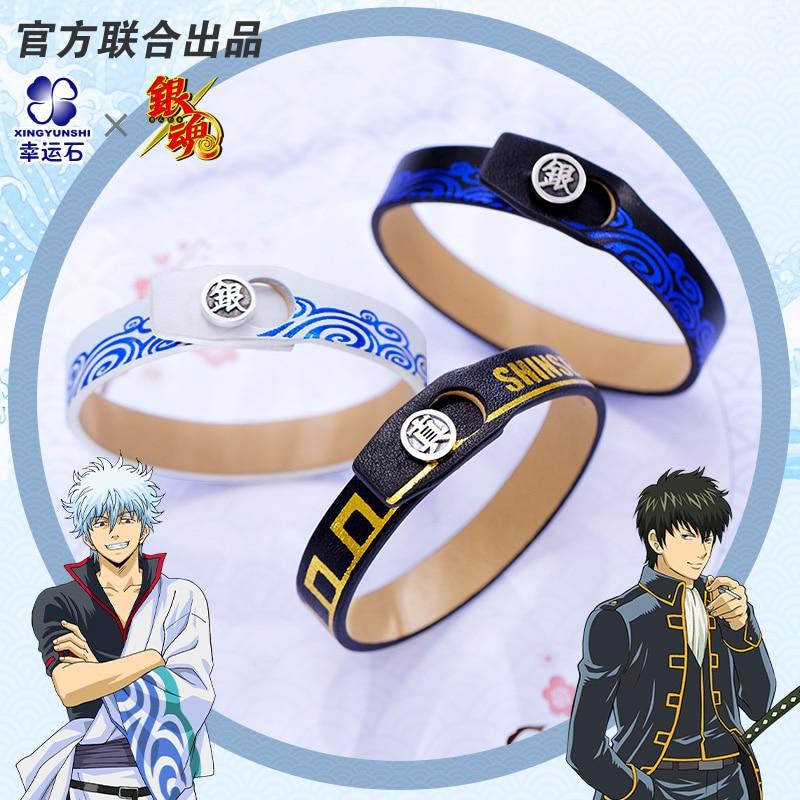 GINTAMA Sport Wristband PU Կաշվե ստերլինգ արծաթ 925 ճարմանդ մանգա Անիմե կերպար Գինտոկի պարագաներ Նվերներ տղամարդկանց համար