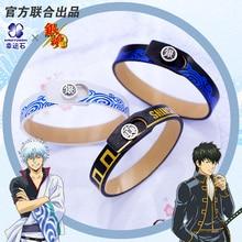 Gintama anime Gintoki 925 sterling silver clasp bracelet