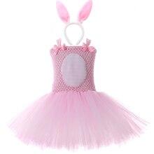 Vestido de tutú rosa con conejo y Diadema para niña, trajes de cumpleaños para niña, Disfraces de Halloween de Pascua para niña, ropa de fiesta