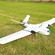 New arrival good quality X-UAV Clouds 1880mm Wingspan EPO FPV / Aerial version Aircraft RC Airplane