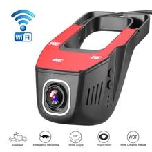 SQDeal WiFi Car DVRS Registrator Dash Cam Camera Novatek 96658 Digital Video Recorder Camcorder Support APP