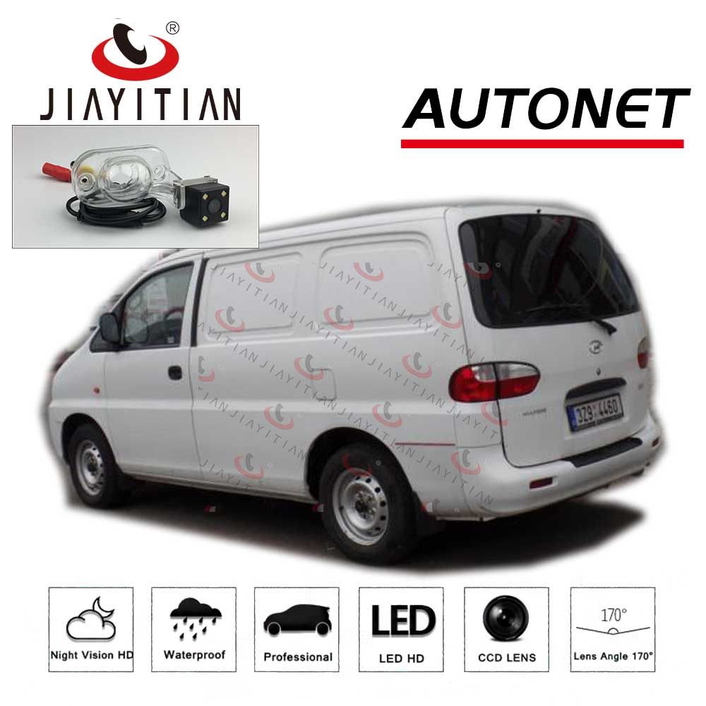 JiaYiTian Rear Camera For Hyundai H-1 H1 VAN Starex 2003 2004 2005 2006 2007 Night Vision Backup Camera Parking Reverse Camera