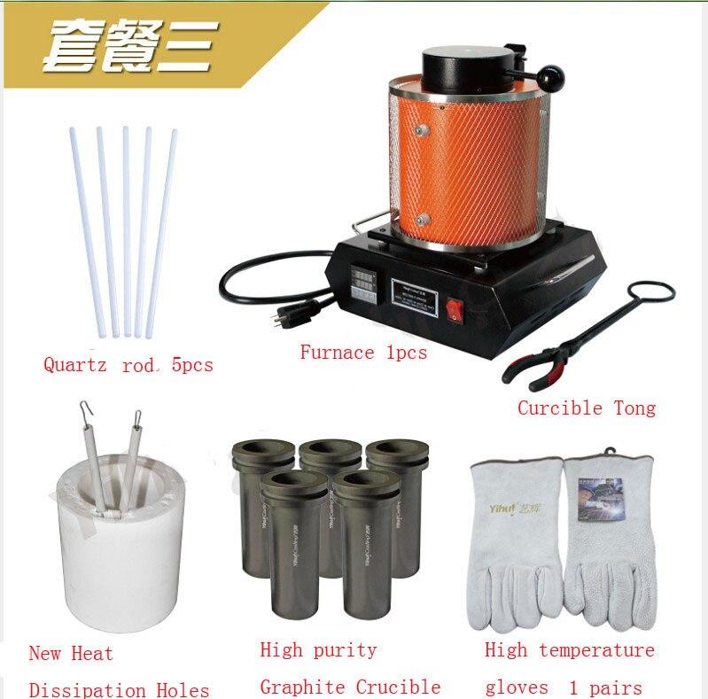 2kg Capacity 110v/220v Portable Melting Furnace Electric Smelting Equipment, For Gold Copper Silver
