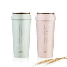 Wheat Straw Hand Coffee Mugs Fashion Student Water Bottle Eco-Friendly Drinkware Portable Travel Mug for Car 400ml&500ml