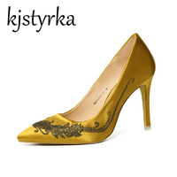 Kjstyrka 2018 Spring Wedding Hand Made Slik Shoes Women Gold Embroidered Pupms Pointed Toe Shoes Ultra
