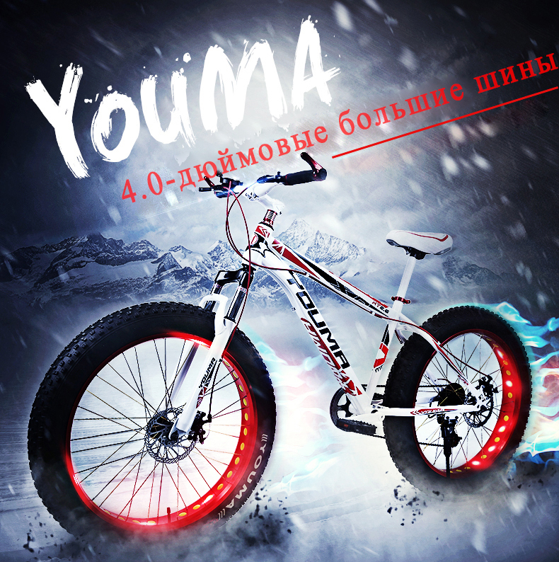 You Ma new arrival 26 inch 7/21/24/27 speeds 4.0 wide tire Fat bike Snow mountain Bicycle free shipping 26 inch 7 21 27speed cross country mountain bike aluminum frame snow beach 4 0 oversized bicycle tire dirt bikes for men