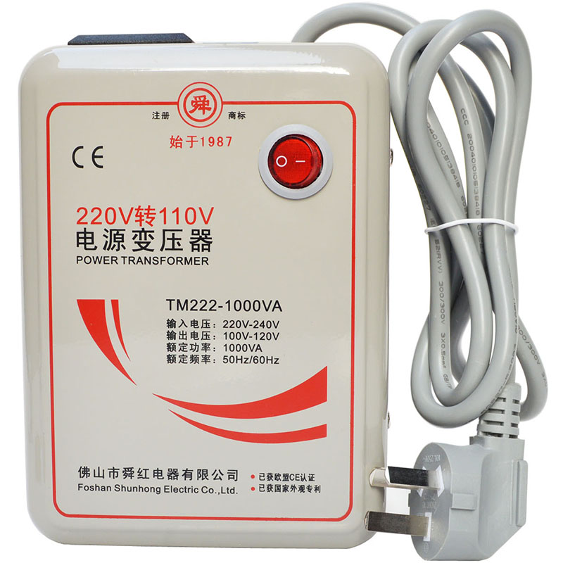 цена на New 1000W Power Transformer Voltage Converter 220V to 110V or 110V to 220V