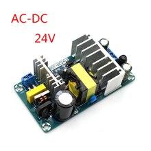 Nowy 100W AC DC konwerter 110V 220V do 24V DC 4A 6A zasilacz transformator przełączający