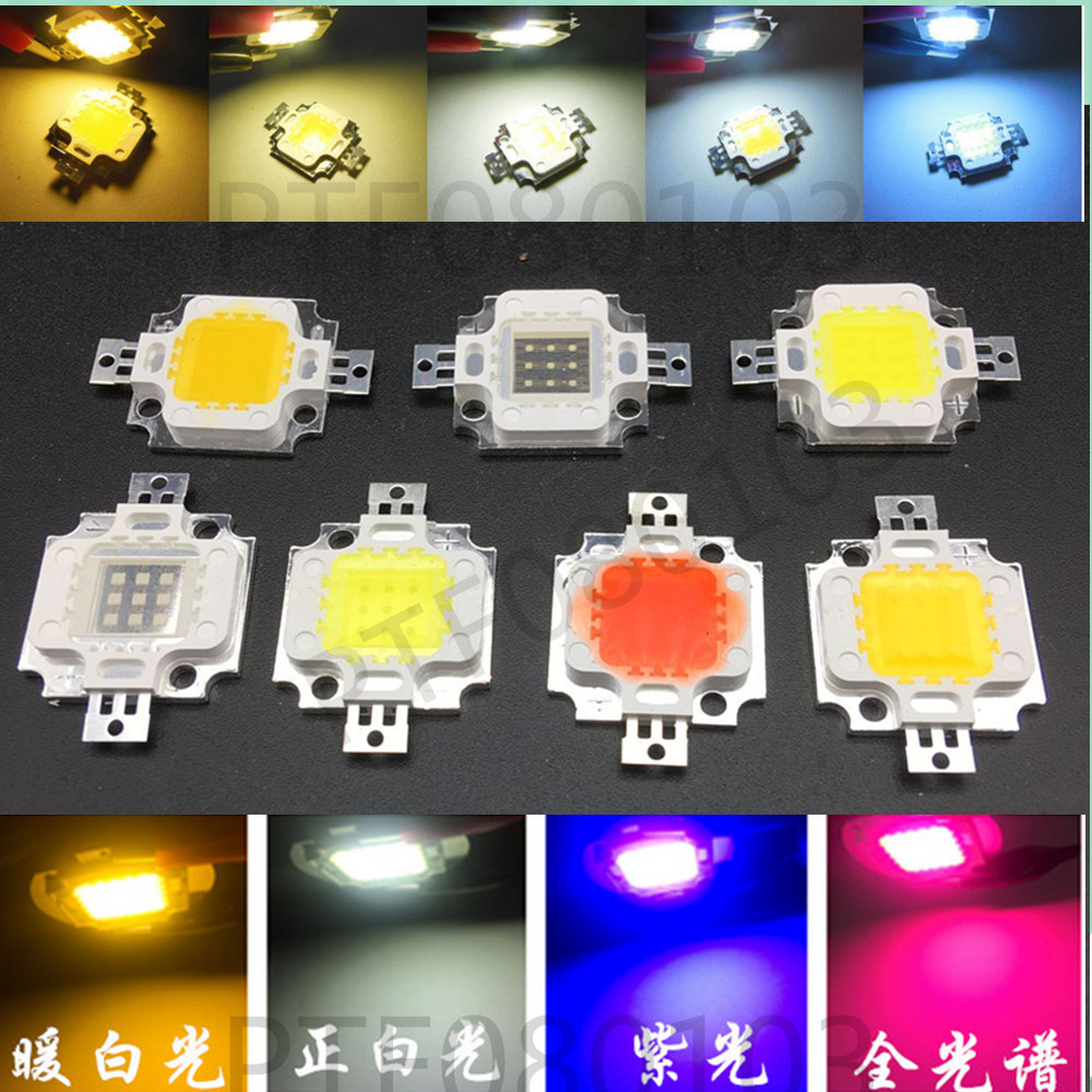 10W LED chip Integrated High power 10w LED RGB White Warm white red green blue yellow 4000k 10000k 20000k 25000k 30000k