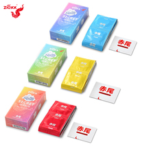 ZIOXX Condom Lubricated Ultra Thin Sensation Penis Cock Sleeve Sex Products Sex Toys for Men Large Oil Natural Latex kovacs kovacs cheap smell 2 lp colour