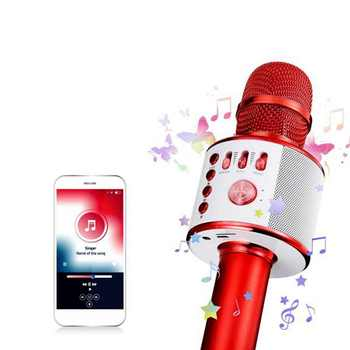 Bluetooth Karaoke Microphone Portable speaker Bluetooth Wireless microphone For smartphone Tablet compatible with Android