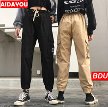 Womens Cargo Pants Casual Outdoor Solid Color Elastic High Waisted Baggy Jogger Workout Pants with Pockets ouc485