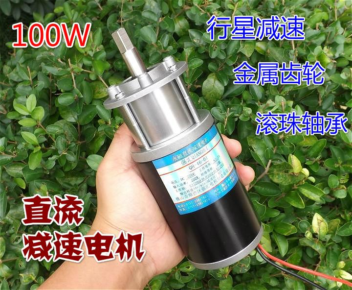 24V/3.7RPM 48V/7.5RPM 96V/15RPM 200V/31RPM DC Permanent Magnet Planetary Gear Motor High Torque 100W Forward and Reverse Speed with gear 40w 50w hand cranked generator dc small generator 12v 24v permanent magnet dc motor dual use