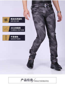 Men Winter Stria Mid-Rised Imitation Cowboy Style Thin Fleece Keep Warm Faux Leather PU Moto Trousers Slim Small Straight Pants