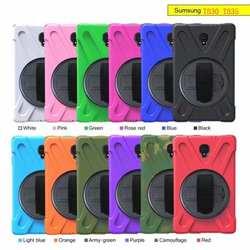 Для Samsung Galaxy Tab S4 10,5 SM-T830 T830 T835 планшет детский безопасный противоударный чехол бронированная крышка ремешок на руку + ремешок на шею